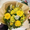 ramo de flores preservadas amarillas